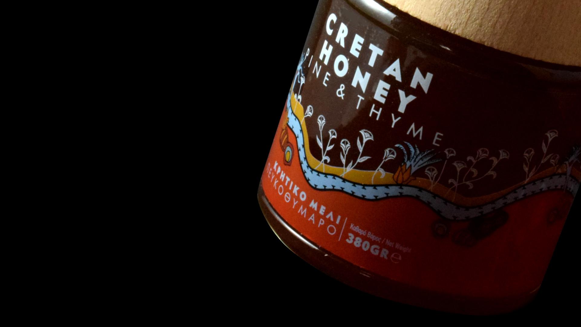Cretan Honey
