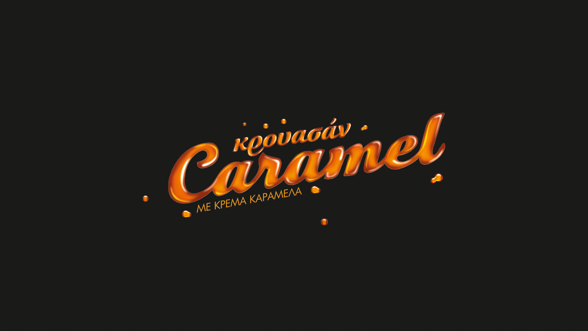 Freshsnack Croissant Caramel