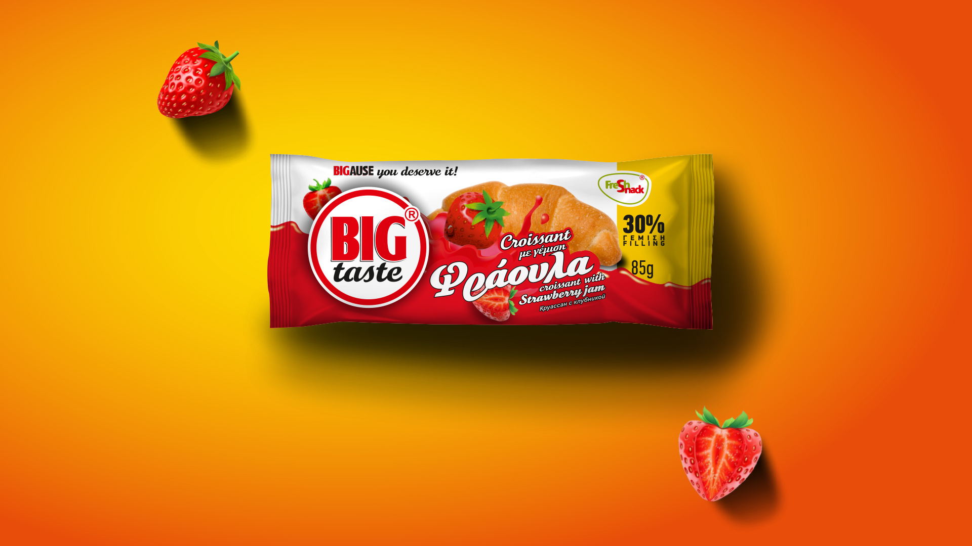 Freshsnack Croissant Strawberry
