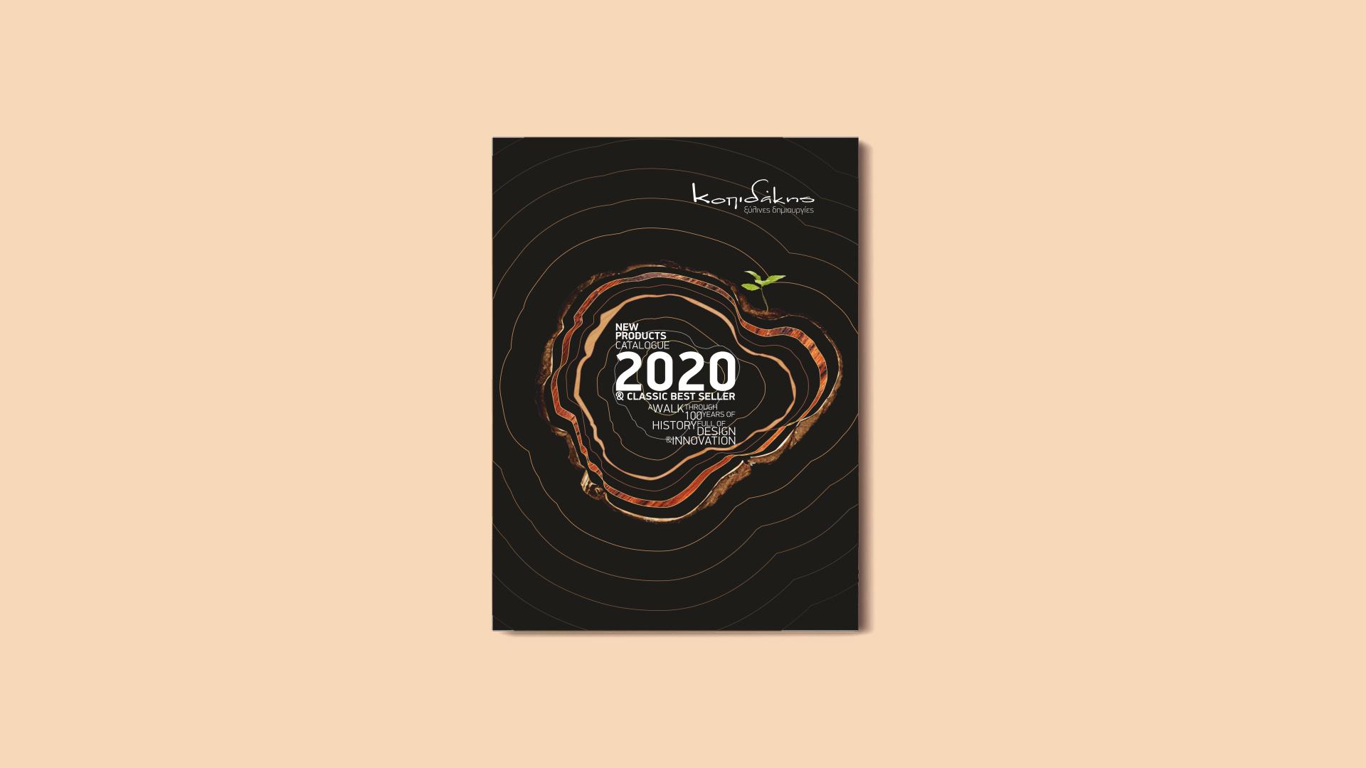 Kopidakis Brochure