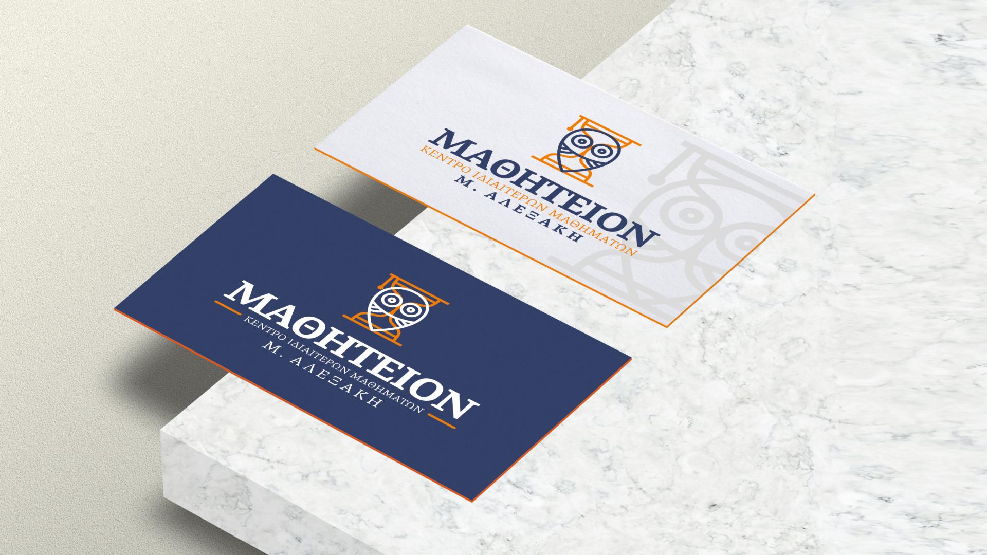 Mathiteion Logo