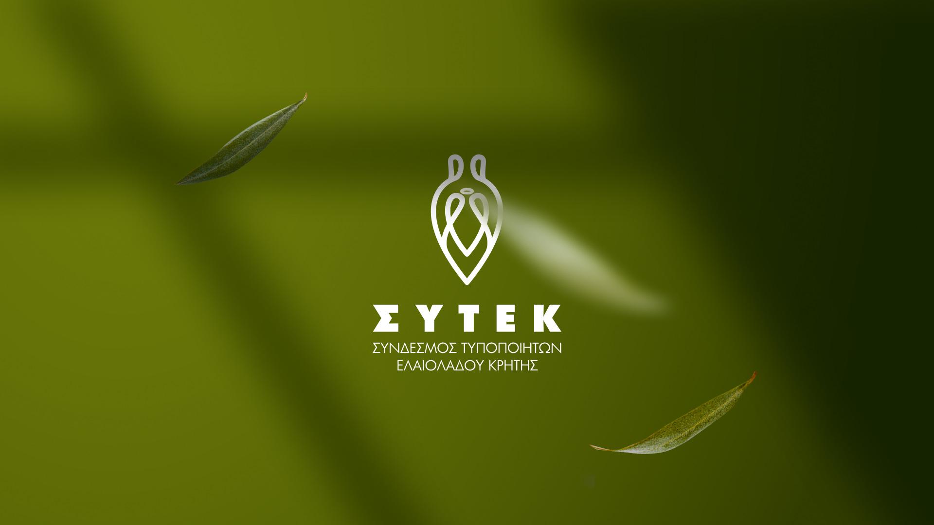 SYTEK Logo