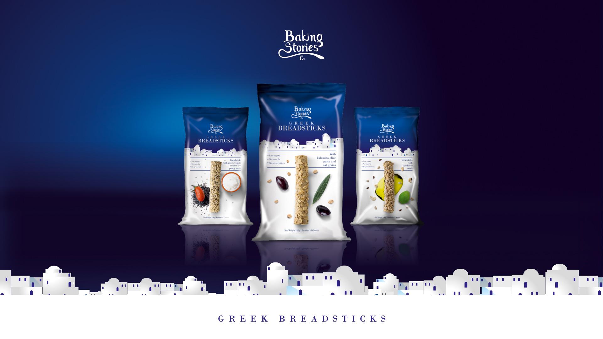 Tsatsakis Greek Breadsticks